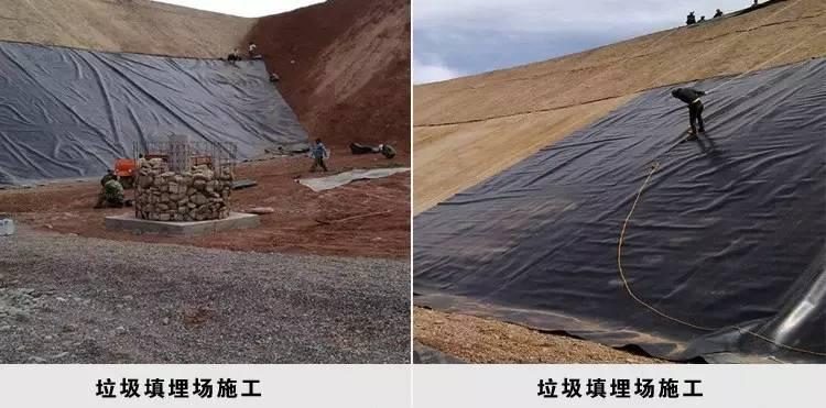 怀化垃圾填埋场防渗膜工程实例